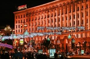 Kiev-at-night-1354116407aoy3w